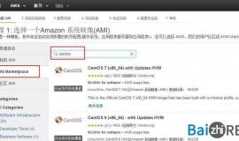 亚马逊AWS免费套餐EC2安装centos连接登录并创建root