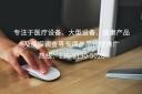 推广手机幻灯片