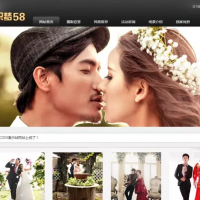 【T402】织梦大气影楼摄影企业网站模板 免费下载