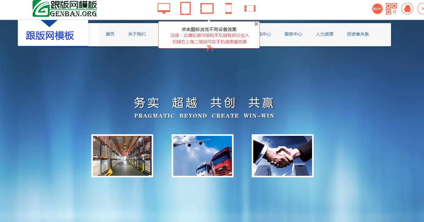 【T651】医药药品医疗保健行业网站织梦模板 免费下载