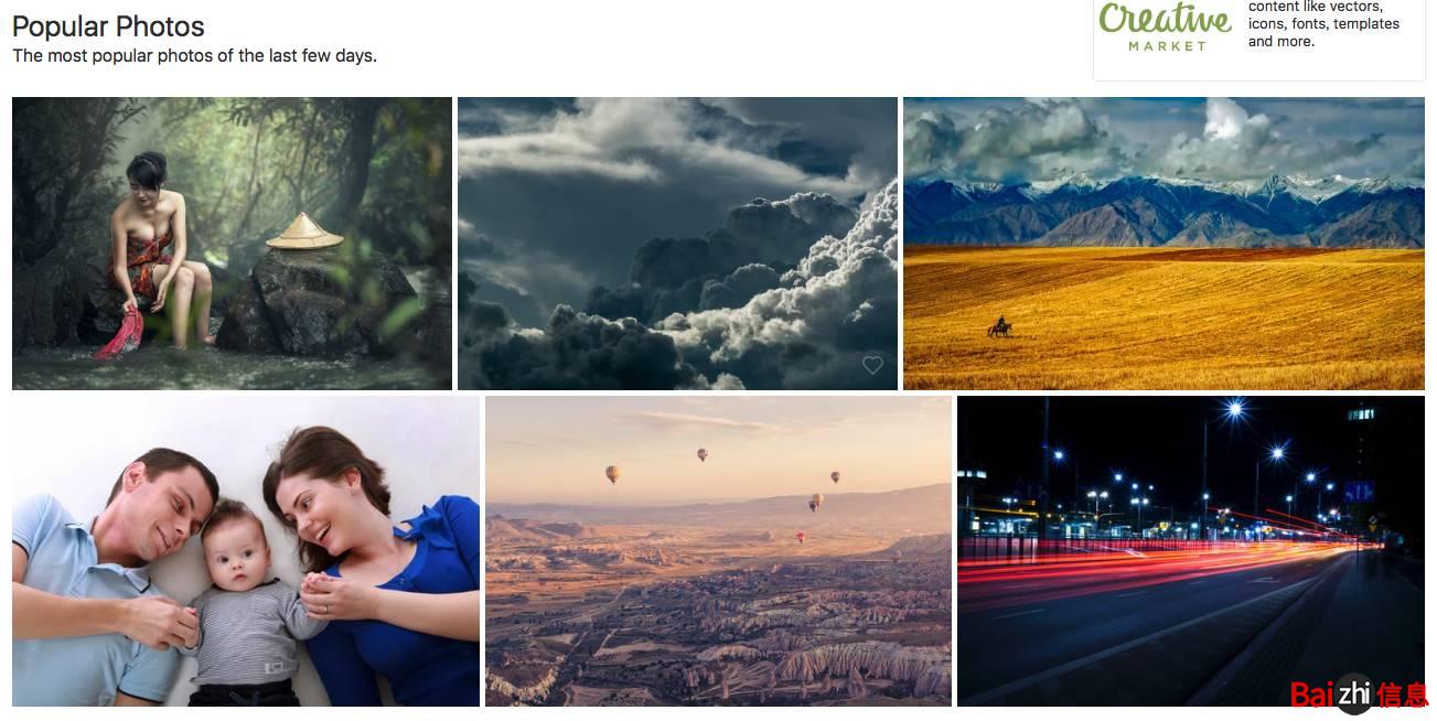 别盗图了,这7个图片网站下载免费且可商用